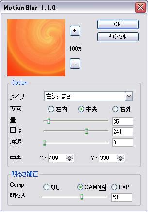 http://reddog.s35.xrea.com/img/MotionBlur1.jpg