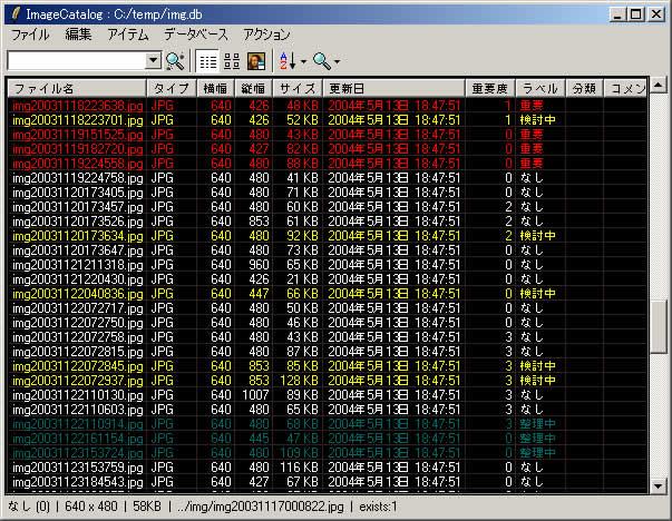 http://reddog.s35.xrea.com/img/imagecatalog_screenshot1.jpg