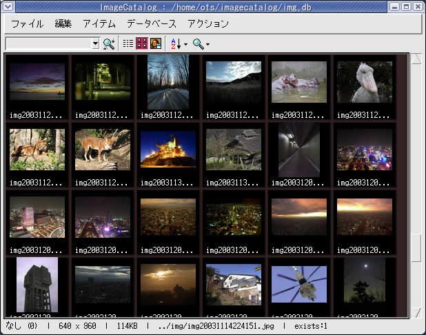 http://reddog.s35.xrea.com/img/imagecatalog_screenshot2.jpg