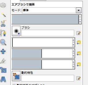 Gimp2.8でオプションの表示が消える問題