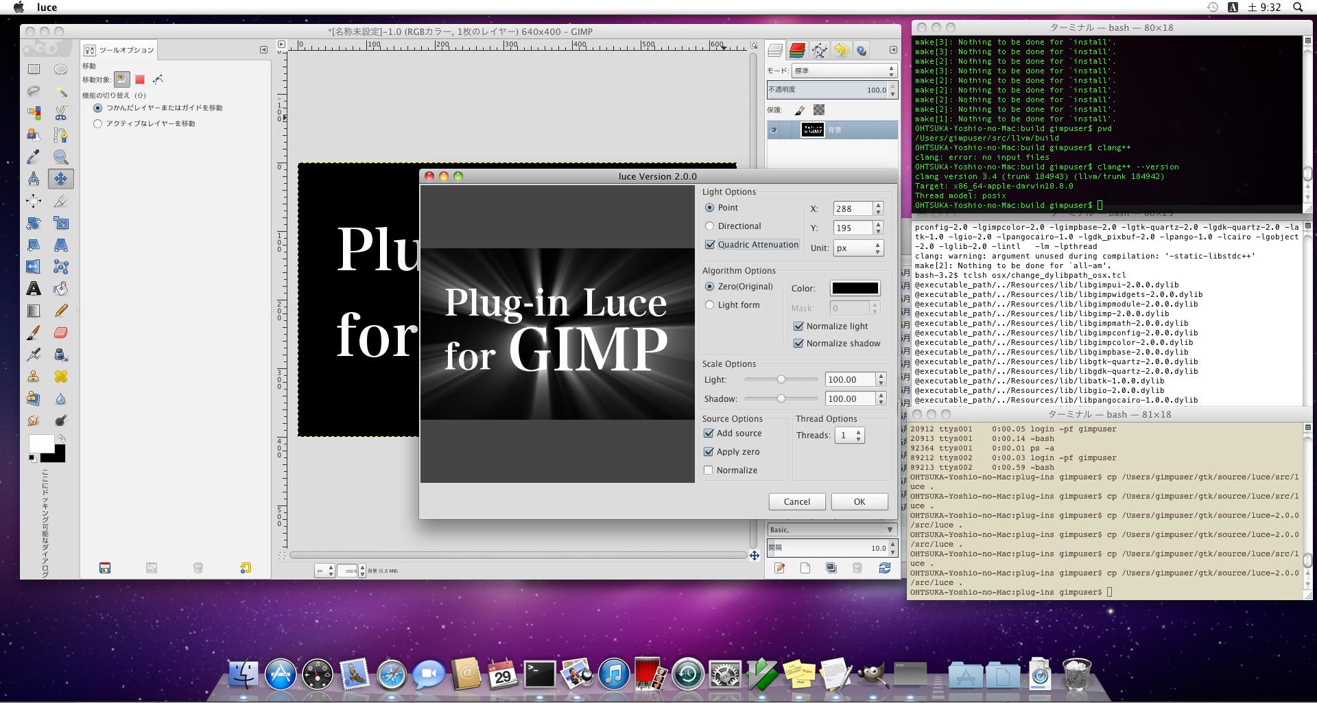 Luce on Mac OS X